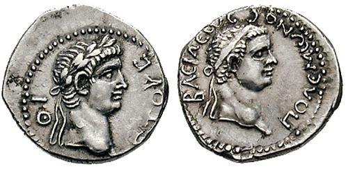 პოლემონ II - პონტოს მეფე