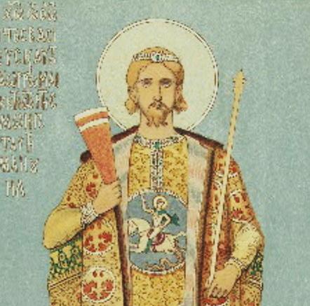 მანუელ III მეგას კომნენოსი