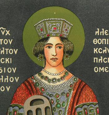 ირენე პალაიოლოგინა