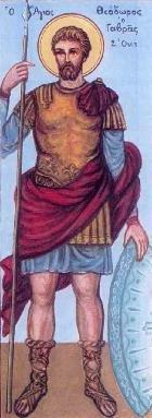 იოანე III მეგას კომნენოსი
