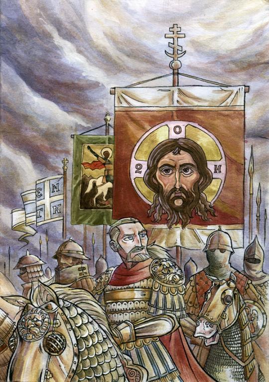 ანდრონიკე II მეგას კომნენოსი