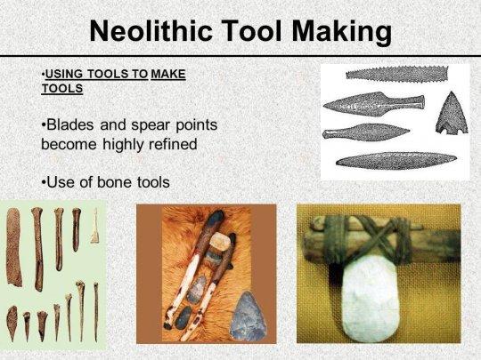ნეოლითური იარაღები