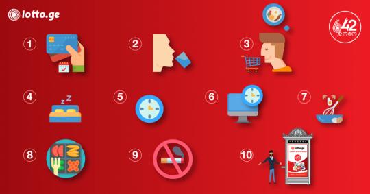 10 დადებითი ჩვევა, რომლებიც ახლავე უნდა გამოიმუშავო