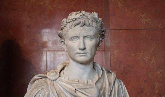 საინტერესო ფაქტები რომის იმპერატორ კალიგულას ცხოვრებიდან
