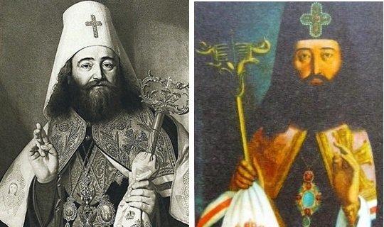 ქართველი პრინცი, რომელიც კათალიკოს-პატრიარქი გახდა - ანტონ II-ის ცხოვრების გზა