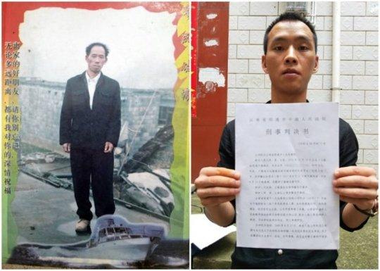 ბიჭი 17 წელი ეძებდა მამის მკვლელს და მიაღწია იმას,რომ სამართლიანობას ეზეიმა