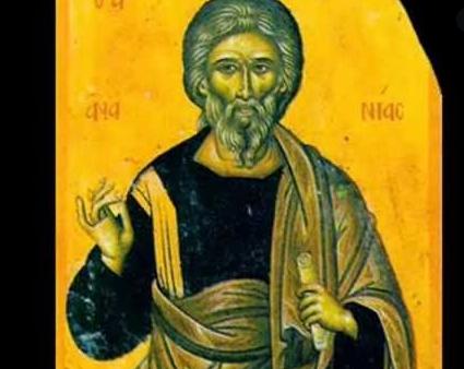 პავლე მოციქული