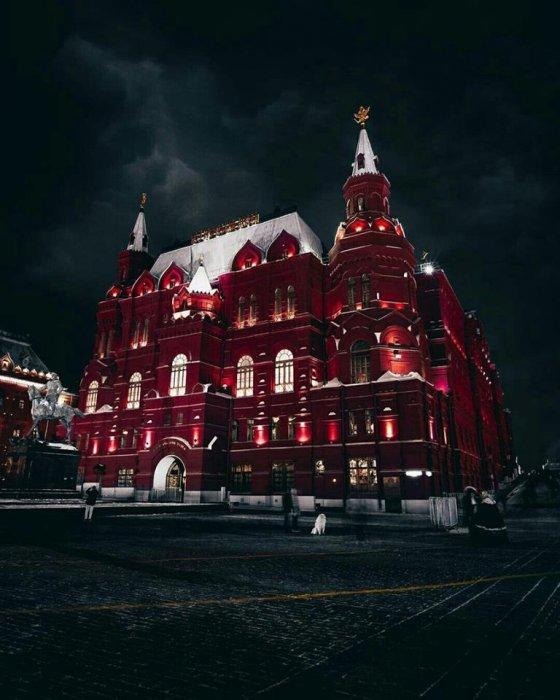 მოსკოვი, რუსეთი