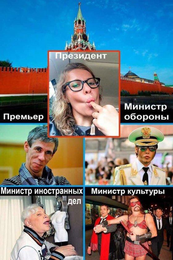 """რუსეთის პრეზიდენტობის კანდიდიდატები მაგრად   """"გააღადავეს"""""""