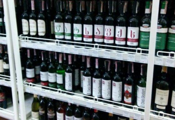 იმიტირებული ქართული ღვინო უკრაინაში