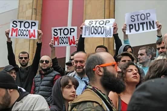 ლოზუნგი ნარკოაქციაზე:STOP MOSCOW,STOP PUTIN