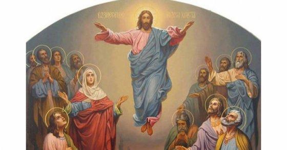 უფლის ამაღლების დღესასწაულს გილოცავთ თითოეულ ინტერმედიელს წრფელი გულით
