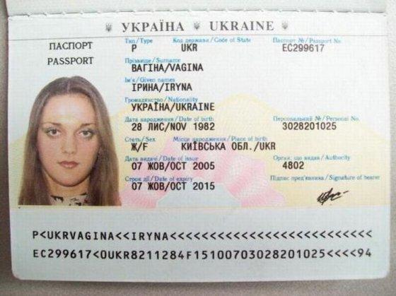 """""""საშო"""" (რუსულად """"ვაგინა""""), რომ გექნება გვარად არ უნდა გაგიკვირდეს ვიღაცას თუ გაეცინება"""