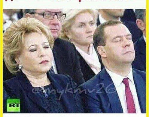 რუსეთის პრემიერი უეჭველი დღენაკლულია, სულ როგორ ძინავს ამ უპატრონოს