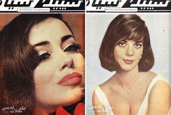 ირანელი ქალები რევოლუციამდე