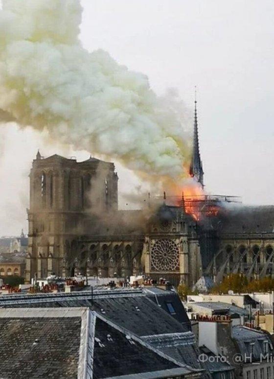 ძალიან სამწუხარო  ამბავი: პარიზის  ღვთისმშობლის ტაძარი იწვის