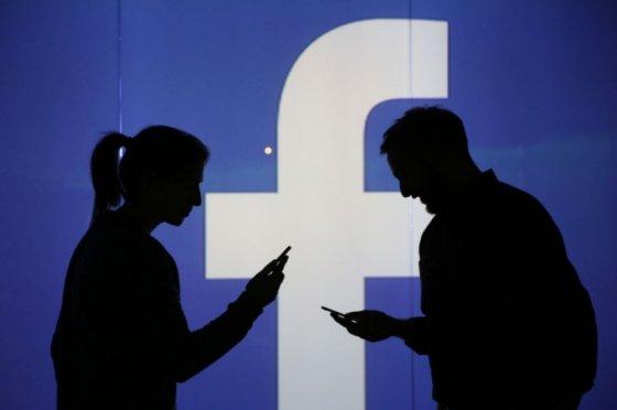 ხალხო, ფეისბუკი  არის?