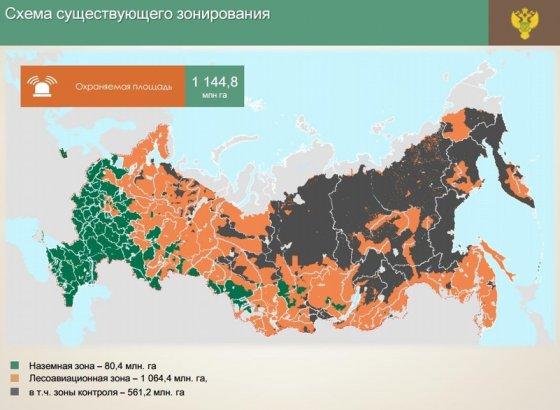 თავისი ბოროტება უკანვე უბრუნდება რუსეთს, ამ რუქაზე ხანძრების კერებია დაფიქსირებული