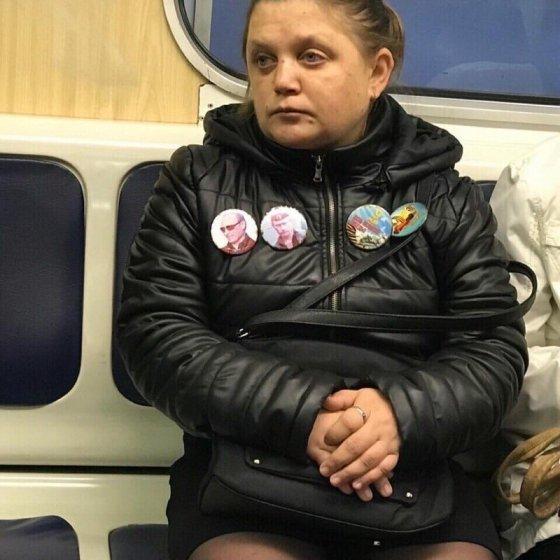 მეცოდება ეს ქალი, მონის ფსიქოლოგიის ნებისმიერი ადამიანი საცოდავია