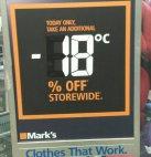 მაღაზია კანადაში, სადაც ფასდაკლება დამოკიდებულია გარეთ არსებულ ტემპერატურაზე.