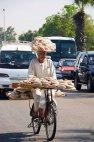 ეგვიპტე,პურის გამყიდველი