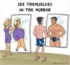 ვინ რას ხედავს