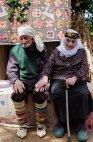 95 წლის ხასან და 94 წლის ზექიე თურმანიძეები