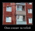 უცხოპლანეტელი მეზობლები