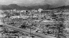 ჰიროსიმა 1945 წლის 6 აგვისტო-დღე,რომელმაც შეცვალა მსოფლიო