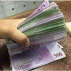 ყველას ასეთ ხელფას გისურვებთ