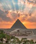 გიზას პირამიდა მზის ამოსვლა ეგვიპტეში