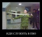 """ღმერთმა ჰქნას რუსეთი ამ """"იარაღის"""" ამარა დარჩეს"""