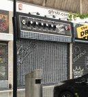 ელექტრონული გიტარების მაღაზიის ფასადი