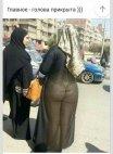 არაბი ქალები ყელიდან ხელებამდე დაბურულები დადიან,ისინი მხოლოდ თვალებს აჩენენ