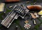 ორიგინალური იარაღი