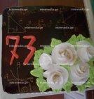 აი, როგორი მათემატიკური ტორტი მიართვეს 73 წლის ყოფილ მათემატიკოს დირექტორს თანამშრომლებმა