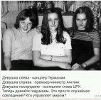 ვინ იფიქრებდა, რომ ეს სამი გოგონა მსოფლიოში ცნობილი ადამიანები გახდებოდნენ