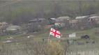 ქართველმა ვაჟკაცებმა ოკუპირებული სამაჩაბლოს სოფელ ფრისში ქართული დროშა აღმართეს