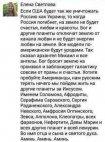 ამ ტექსტის ავტორს ავლიპ ზურაბაშვილიც კი ვერ უშველიდა ანუ ეს რუსეთია