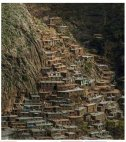 ქალაქი მარივანი ირანში, რომელიც ნებისმიერ თქვენგანს განაცვიფრებს
