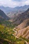 ატენის ხეობა