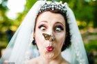 აი პატარძალიც