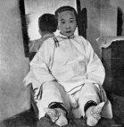 ჩინური ტრადიციის მიხედვით ქალს პატარა ფეხი უნდა ჰქონდეს