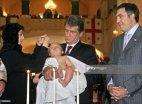 ნიკოლოზ სააკაშვილის ნათლობა