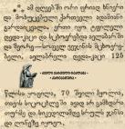 იუმორი
