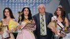 სილამაზის კონკურსი მოიგო რუსეთის რომელიღაც რესპუბლიკაში გენპროკურორის შვილმა