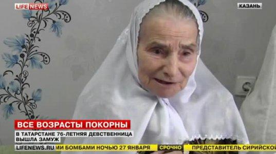 76 წლის  ქალიშვილი გათხოვდა