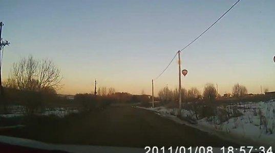 საჰაერო ბურთი ჩამოვარდა მოსკოვის მახლობლად