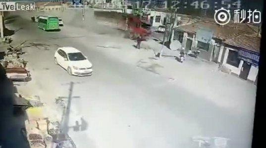 საშინელი ავარია