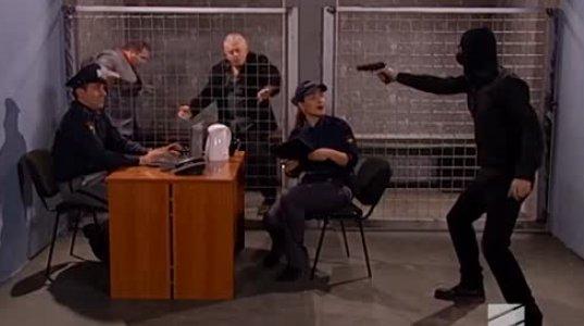 Comedy-შოუ - მთვრალები პოლიციის განყოფილებაში